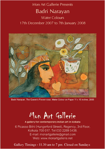 Badri Narayan-2007-Monart Gallerie - Events and Exhibitions